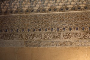 2009-11-Granada Alhambra_27