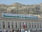 masjid khoif