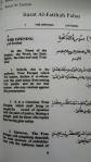 Al-Fatihah palsu
