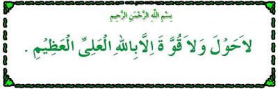 Hauqalah