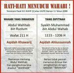 wahabi-vs-wahabi